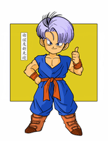Chibi Trunks by Tioz