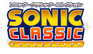 Sonic Classic Collection Logo (Remake) by NuryRush