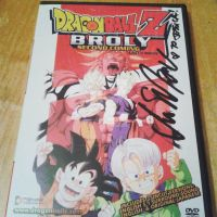 Dragonball Movie signed by Vic