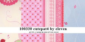 100330_cutepat4_by_eleven by eleven1627