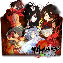 Senran Kagura: Shinovi Masters Folder Icon by Edgina36