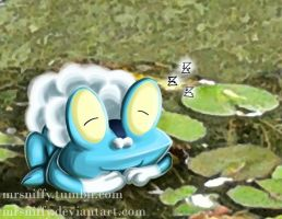 A Sleepy Froakie Appeared