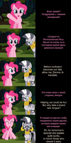 Pinkie Pie Says Goodnight: Lost in Translation by MLP-Silver-Quill