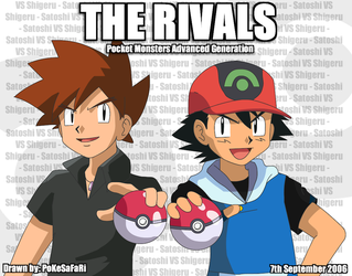 The Rivals - Ash and Gary by pokesafari