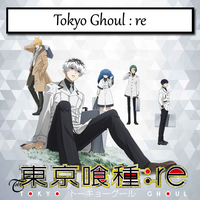 Tokyo Ghoul Re - Anime Icon Folder by Tobinami
