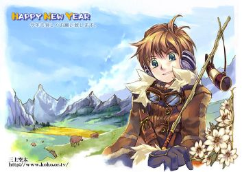 New year 2009 by sorata-s