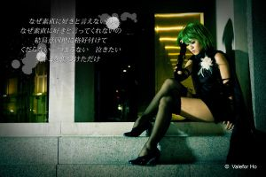 Gumi-Just A game by ValeforHo
