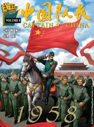 Captain China Volume 8 cover by cwmodels