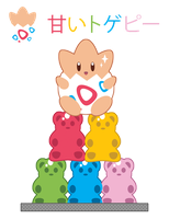 Togepi Gummi Tower ::GIFT::
