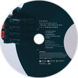 MX Album 06 CD01 by MagnusLabel