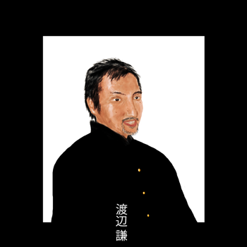 August 10th - Ken Watanabe by Rayleighev