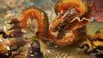 MTG Beining GP 2014 playmat by velinov