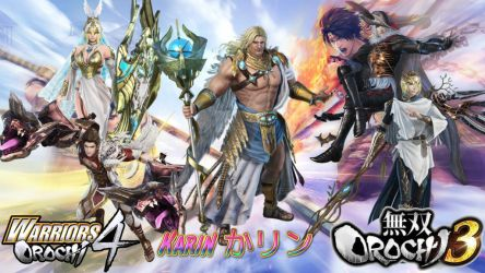 WO4 5 New Characters Special Desktop Wallpaper by PrincessKarinKoopa28