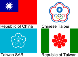 Possible future flags of Taiwan by hosmich