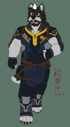 National Guard - Wolf Demon Brigade by timmylois2