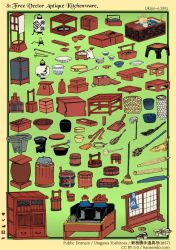 81 Free Vector Antique Kitchenware - Ukiyo-e SVG by hansendo