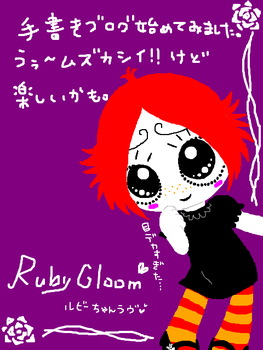 Ruby want you all to have fun by Rubygloom-club