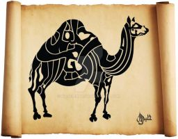 Quranic Calligraphy - Camel by kchemnad