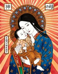 Japanese Madonna of Tender Mercy by Theophilia