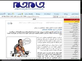 Interview for Iranian paper by Latuff2