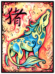 Chinese Zodiac: PIG by IceandSnow