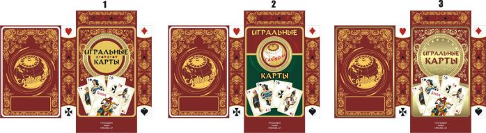 Packaging for playing cards by Garri69