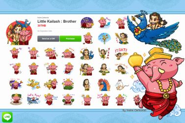 Little Kailash Brother by In-Sine