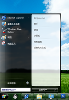 longhorn new startmenu by bingxuemei