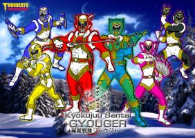 Kyokujuu Sentai GYOUGER wallpaper version by thunderyo