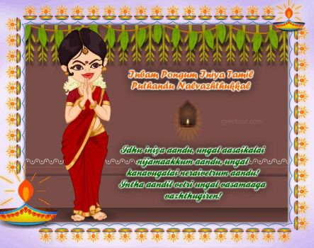 Traditional Tamil New Year by vasanthbfa