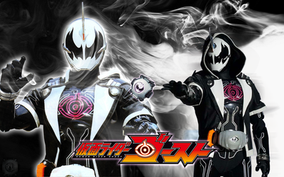 Kamen Rider Dark Ghost Wallpaper by malecoc