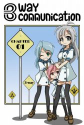 3-Way Communication Ch.1 Cover by LVUER