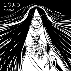 Shiryou by CannonParty