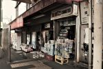 Bookstore and Kiosk by Furuhashi335