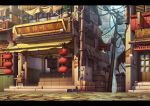Chinese Downtown BG by Javas