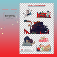 PACK - Spirited Away PNG x9 + Colouring PSD x1 by sachikoluver