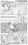 Vocaloid: Sonika Comic 2 jp by ashcomics