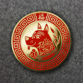 Preview of Year of the Dog Pin by SouthParkTaoist