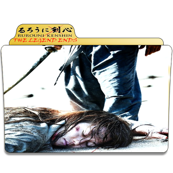 Rurouni Kenshin: The Legend Ends Folder Icon by Je-Vi