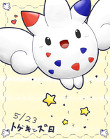 Togekiss Day