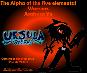 The alpha of the five elemental warriors (1993) by JagiTheCosmicHero