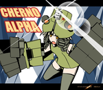 Pacific Rim - Cherno the STRONGEST by Altronage