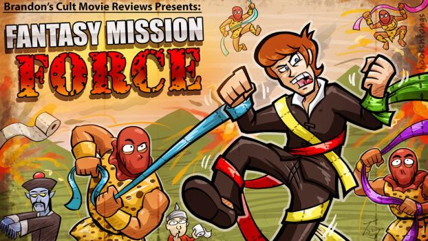 Cult Movie Review: Fantasy Mission Force by hooksnfangs