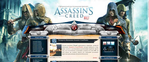 Assassin's Creed Unity site design by Pateytos