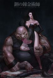 Full Metal Alchemist  Lust and Gluttony by inhyuklee