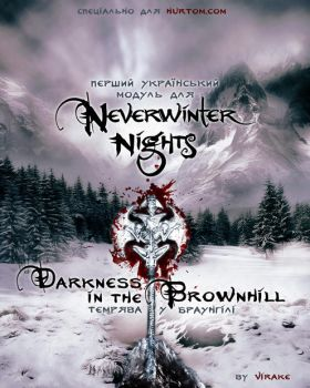 Darkness in the Brownhill poster by Virake