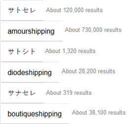 AmourShipping vs DiodeShipping + BoutiqueShipping by LunaDude1996