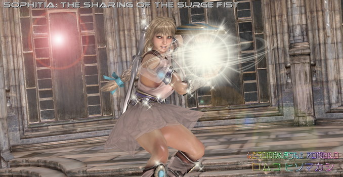 Sophitia - Sharing of the Surge Fist by Rouzalos64
