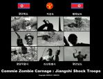 Commie Zombie Carnage Jiangshi Shock Troops photos by nicholasweed