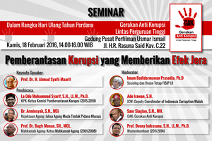 GAK - Seminar - Backdrop by nurwijayadi